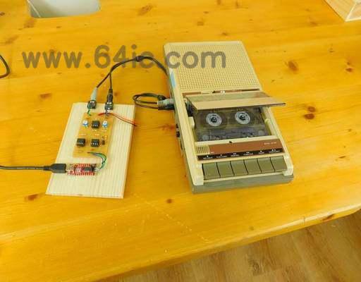 如何制作一个串口转卡带接口?