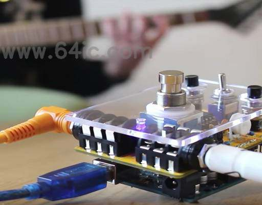 如何用Arduino制作可编程的吉他踏板?