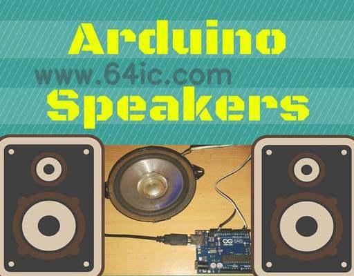 如何构建一个能在几分钟内播放音乐的Arduino扬声器?