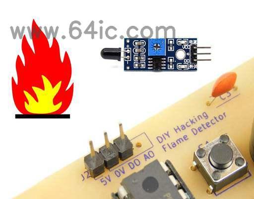 如何制造火焰检测器?