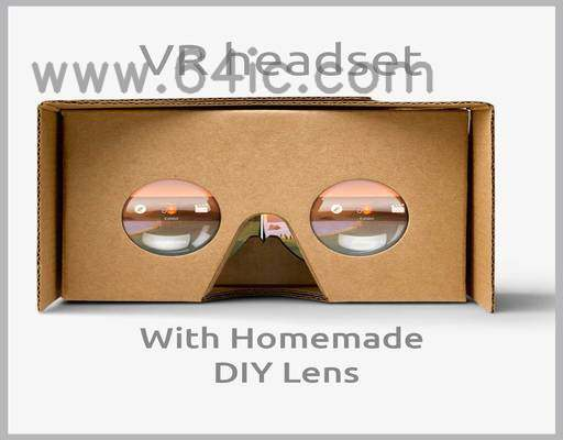 如何制作虚拟现实VR眼镜?