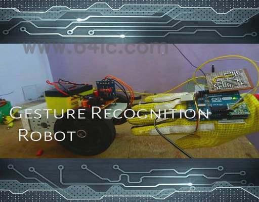 如何建立一个Arduino手势控制机器人?