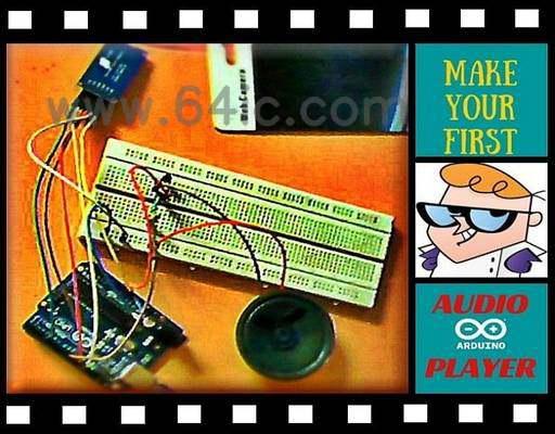 如何使用Arduino Uno制作音频播放器?