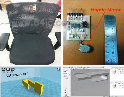 如何使用Arduino在椅子上添加触觉?